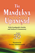 The_mandukya_upanishad_small